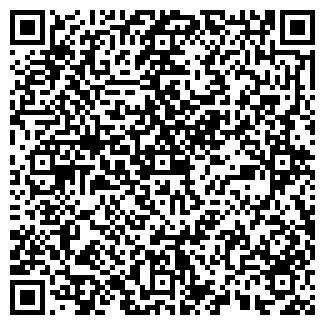 QR-код с контактной информацией организации АВТО-ГАММА