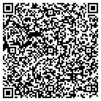 QR-код с контактной информацией организации ТРАКТОРНЫЕ ЗАПЧАСТИ