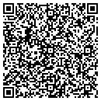 QR-код с контактной информацией организации 7 ДОРОГ