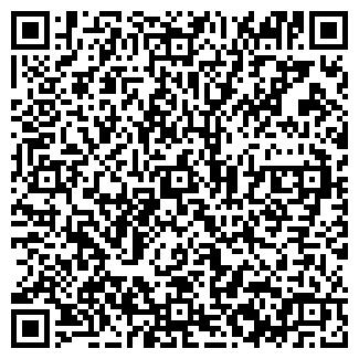 QR-код с контактной информацией организации БЕЛАР, ООО