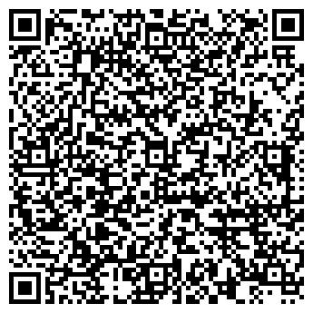 QR-код с контактной информацией организации ЛЕГЕНДА-ФЕНИКС, ООО