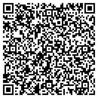 QR-код с контактной информацией организации АВТОБУСТРАНС УП