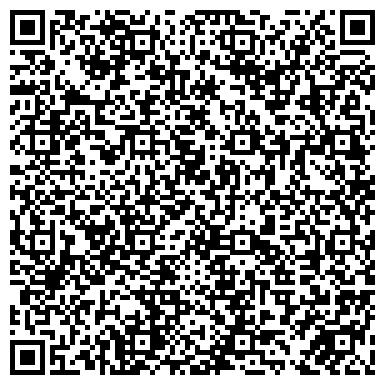 QR-код с контактной информацией организации ОБЛАСТНОЙ КЛИНИЧЕСКИЙ ГОСПИТАЛЬ ДЛЯ ВЕТЕРАНОВ ВОЙНЫ