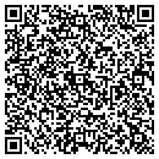 QR-код с контактной информацией организации АВТОВИКЛИН ЗАО