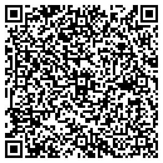 QR-код с контактной информацией организации АВТОВНЕШТРАНС УП
