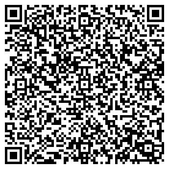 QR-код с контактной информацией организации АВТОВОКЗАЛ ЦЕНТРАЛЬНЫЙ