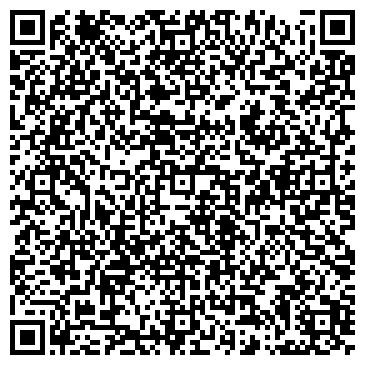QR-код с контактной информацией организации Касплянская амбулатория