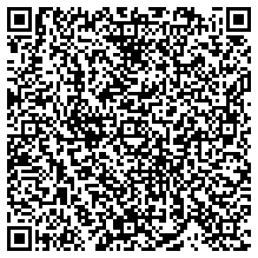 QR-код с контактной информацией организации СВОБОДА ФИЗКУЛЬТУРНО-ОЗДОРОВИТЕЛЬНЫЙ ЦЕНТР
