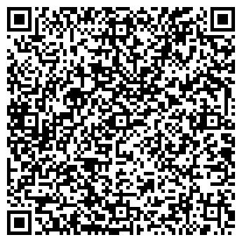 QR-код с контактной информацией организации ЭКО ТРЕЙД