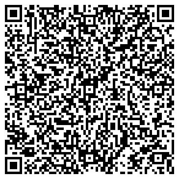 QR-код с контактной информацией организации № 3 БЮРО МЕДИКО-СОЦИАЛЬНОЙ ЭКСПЕРТИЗЫ