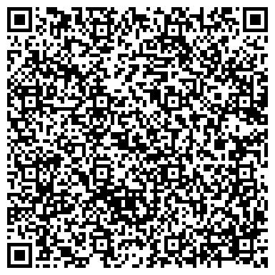 QR-код с контактной информацией организации ОБЛАСТНОГО БЮРО СУДЕБНО-МЕДИЦИНСКОЙ ЭКСПЕРТИЗЫ МОРГ