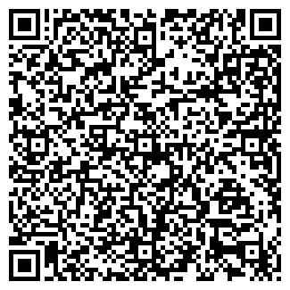 QR-код с контактной информацией организации № 67/9