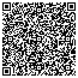 QR-код с контактной информацией организации ГОРАНСКАЯ Н.А.