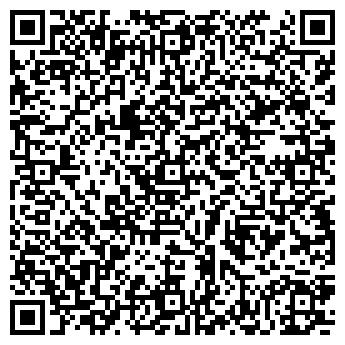 QR-код с контактной информацией организации СМОЛЕНСК-ФАРМАЦИЯ № 4