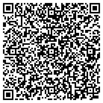 QR-код с контактной информацией организации СМОЛЕНСК-ФАРМАЦИЯ № 6