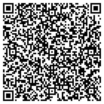 QR-код с контактной информацией организации СМОЛЕНСК-ФАРМАЦИЯ № 97