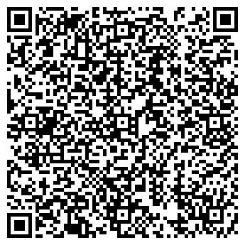 QR-код с контактной информацией организации СМОЛЕНСК-ФАРМАЦИЯ № 138