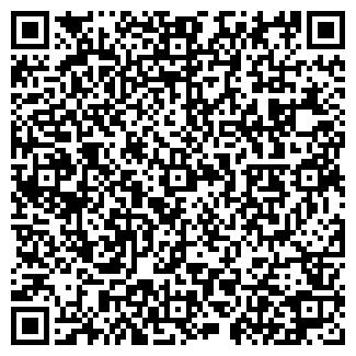 QR-код с контактной информацией организации СМОЛЕНСК, ЗАО