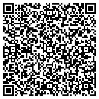 QR-код с контактной информацией организации АВТОИНВЕСТ ООО