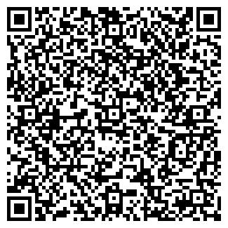 QR-код с контактной информацией организации АЗК-СЕРВИС, ООО