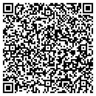 QR-код с контактной информацией организации АВТОКОМБИНАТ ДУП