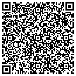 QR-код с контактной информацией организации ГОСТИНИЦА СМОЛЕНСК АВТОСТОЯНКА