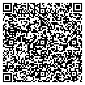 QR-код с контактной информацией организации ЛАССО, ООО