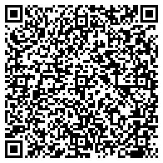 QR-код с контактной информацией организации ЛЮН, ООО