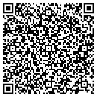 QR-код с контактной информацией организации ТВИНС-ПАРК, ООО