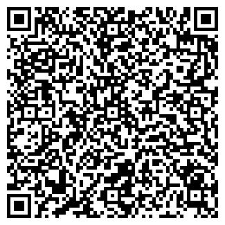 QR-код с контактной информацией организации КЛОВКА-1