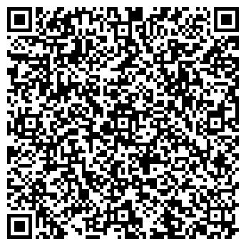 QR-код с контактной информацией организации № 5 ИВУШКА ДЕТСКИЙ САД