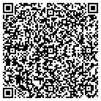 QR-код с контактной информацией организации АВТОМАГИСТРАЛЬ ОАО