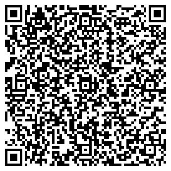 QR-код с контактной информацией организации № 39 ЮБИЛЕЙНЫЙ ДЕТСКИЙ САД