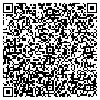 QR-код с контактной информацией организации № 39 ЮБИЛЕЙНЫЙ ЯСЛИ-САД