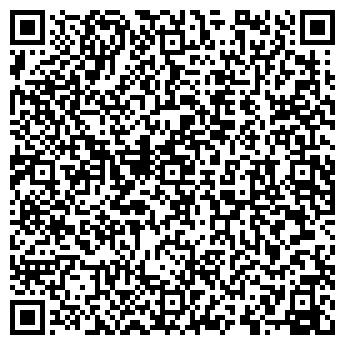 QR-код с контактной информацией организации № 40 АНТОШКА ДЕТСКИЙ САД
