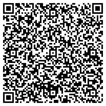 QR-код с контактной информацией организации № 41 СОЛНЫШКО ДЕТСКИЙ САД