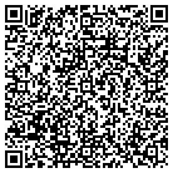 QR-код с контактной информацией организации № 42 ЧАЙКА ДЕТСКИЙ САД