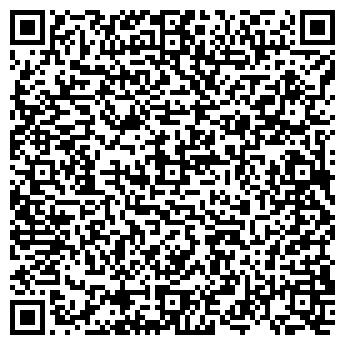 QR-код с контактной информацией организации СВЕТЛАНА ДЕТСКИЙ САД № 31