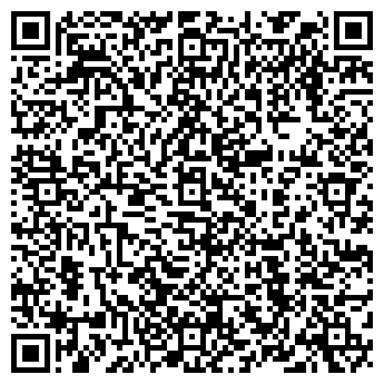 QR-код с контактной информацией организации № 3 ВЕЧЕРНЯЯ СМЕННАЯ