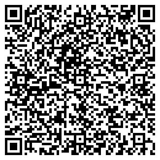QR-код с контактной информацией организации АВТОМОБИЛИСТ ПКУП