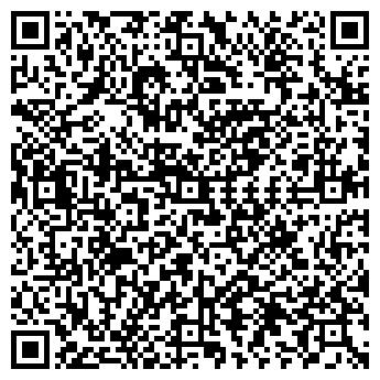 QR-код с контактной информацией организации BEST