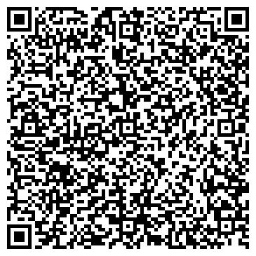 QR-код с контактной информацией организации ДУБРОВЕНСКАЯ ШКОЛА-ИНТЕРНАТ