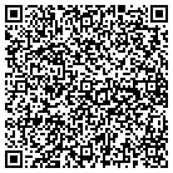 QR-код с контактной информацией организации СПЕЦИАЛЬНАЯ (КОРРЕКЦИОННАЯ) ШКОЛА-ИНТЕРНАТ 8-ГО ВИДА