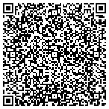 QR-код с контактной информацией организации № 48 ДОШКОЛЬНАЯ ПРОГИМНАЗИЯ