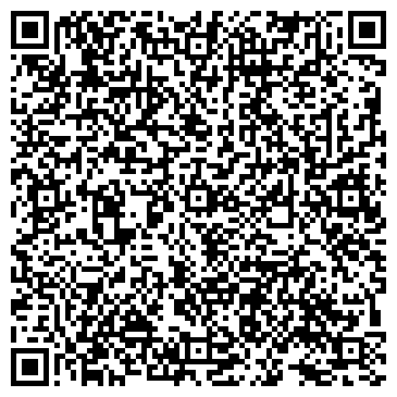 QR-код с контактной информацией организации АВТОМОБИЛЬНЫЙ ПАРК 5 ГРУЗОВОЙ РУП