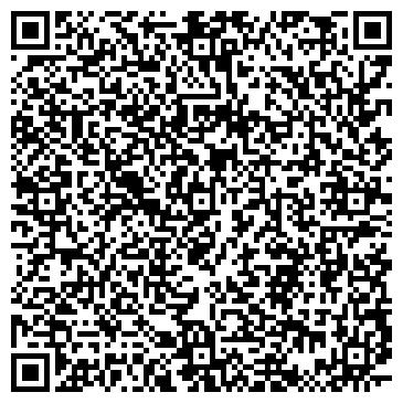 QR-код с контактной информацией организации ВЕЧЕРНИЙ ТЕКСТИЛЬНЫЙ ТЕХНИКУМ