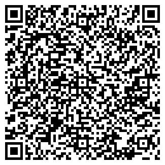 QR-код с контактной информацией организации АВТОУСЛУГИ, ООО