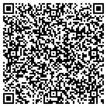 QR-код с контактной информацией организации АВТОПРОМСНАБ-СПЕДИШИН ООО