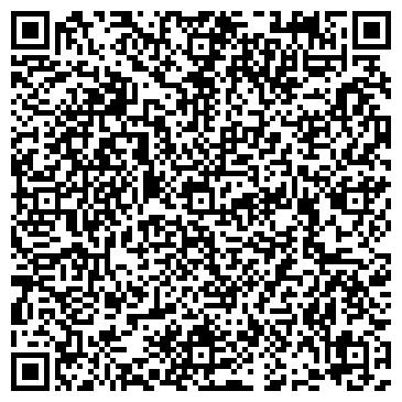 QR-код с контактной информацией организации СОБИНСКАЯ ЦЕНТРАЛЬНАЯ РАЙОННАЯ БОЛЬНИЦА