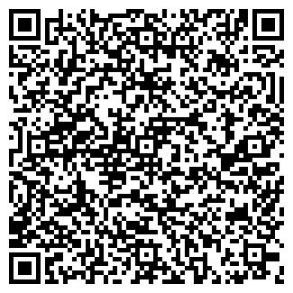 QR-код с контактной информацией организации СТАТО-ИНСТРУМЕНТ, ООО